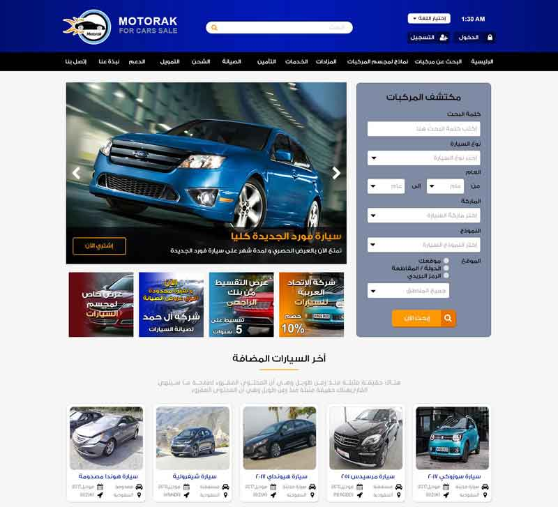 car item image
